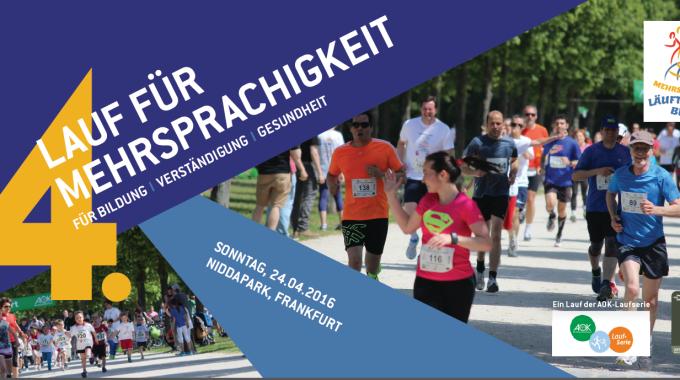 Liebe Freunde und Teilnehmer des Laufs für Mehrsprachigkeit!